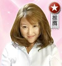 蓮華(レンカ)先生の写真