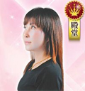 巳巳(ミミ)先生の写真