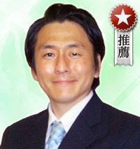 瀧山歩先生の写真