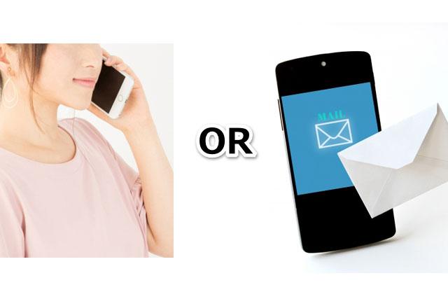 電話をかけている女性と携帯に届いたメールのアイコン