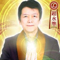 啓心先生のプロフィール写真