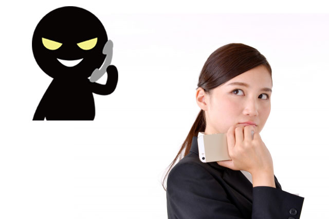 怪しい電話占い師と警戒する女性