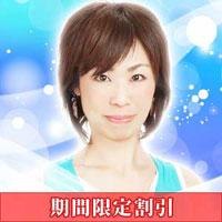 ピュアリに在籍するイルカ先生のプロフィール写真(新)