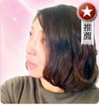 天恵先生(メグミ先生)のプロフィール写真