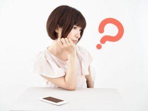 何を相談するか悩む女性のイメージ