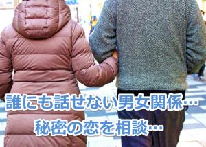 腕組みひっそり街を散歩する男女