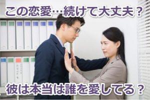 不倫に悩む女性のイメージ