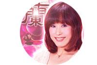 紅蘭先生のイメージ写真