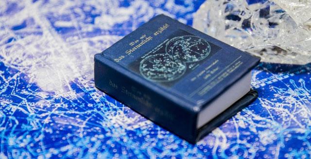 占星術の書物イメージ