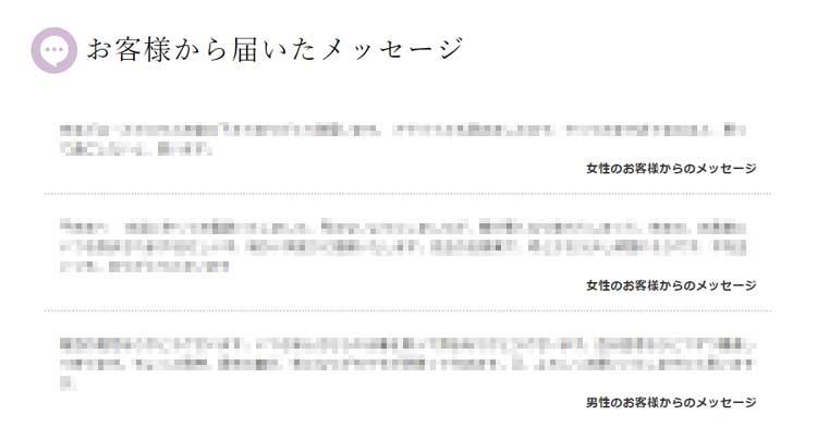 フィールのレビューイメージ