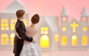 結婚を占う