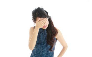 対人トラブルに悩む女性