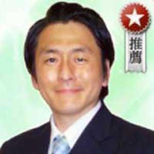 瀧山歩先生(タキヤマアユム先生)