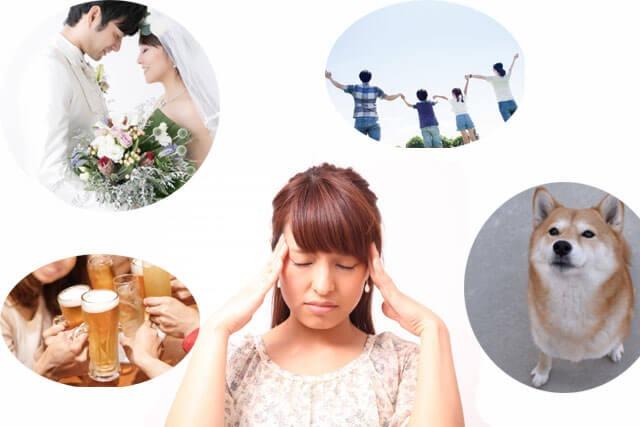 結婚、家族、友人、ペットのことなど、様々なことを脳裏にイメージする女性