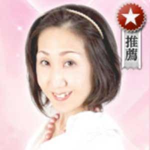 空(クウ)先生のプロフィール写真